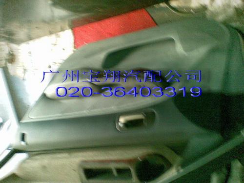 挡泥板  安全带 高压点火线  喇叭  电子风扇  暖风机  保险丝盒