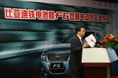 铁电池电机和汽油发动机为动力的双模混合动力汽车f6dm,其核高清图片