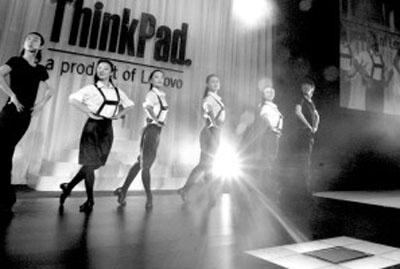 联想展现ThinkPad笔记本电脑品牌形象