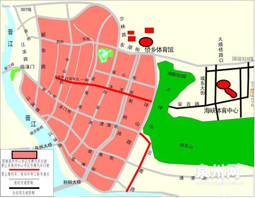 安溪城东新区规划图