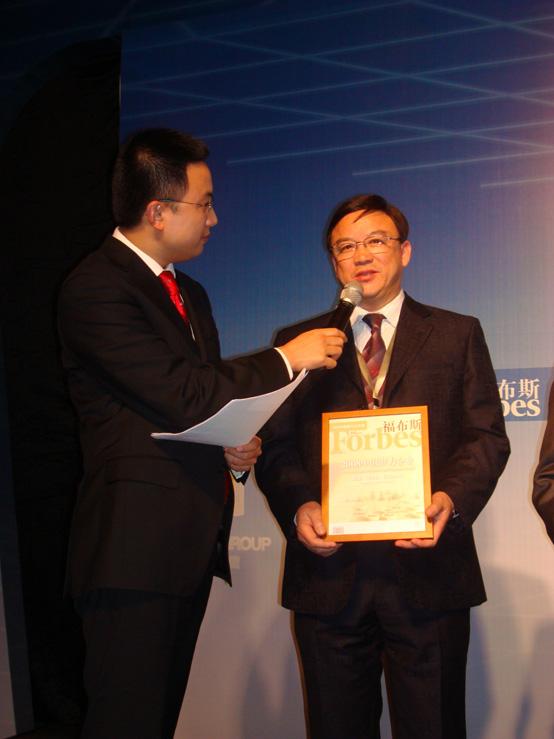 """利郎荣登《福布斯》""""08中国潜力企业榜"""""""