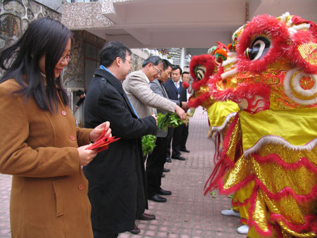 王老吉瑞狮庆禧迎新春