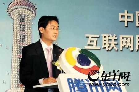 """腾讯网CEO马化腾坦承每天""""诚惶诚恐"""",担心错过新的机会-中国互"""