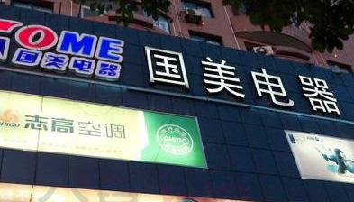 中国品牌总网_欣赏图片