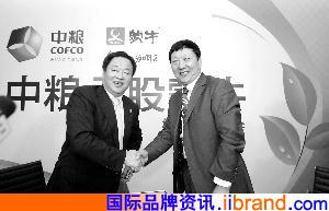 蒙牛易帜:中国企业家俱乐部