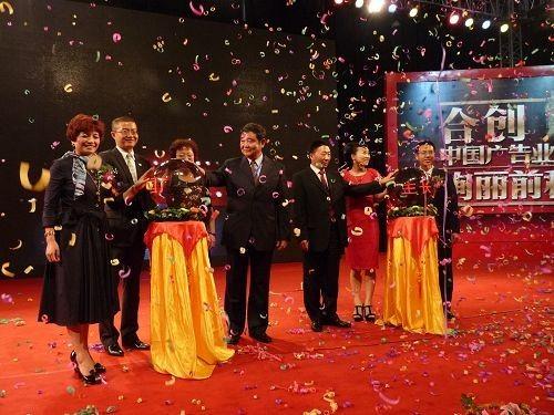 喜讯:柒牌集团荣获2009中国广告主长城奖