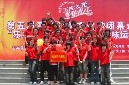第五届晋江青年文化节