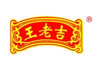 王老吉标志