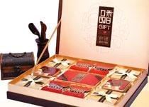 品香礼盒【金龙船月饼】