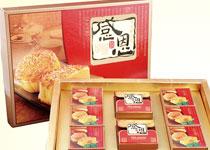 感恩礼盒(大)