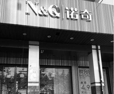 诺奇男装老板跑路福州门店或关门或清仓