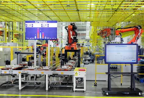 海尔空调互联工厂是工业互联时代标杆