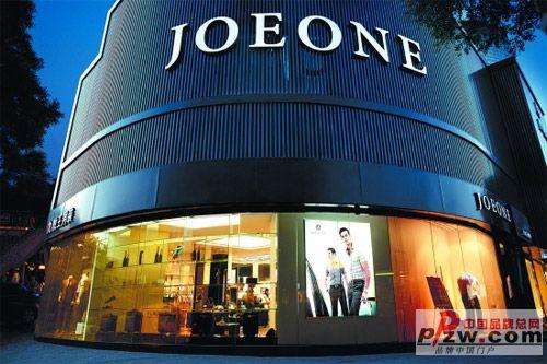 九牧王打造多品牌时尚产业拉开并购序幕