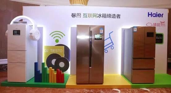 海尔馨厨冰箱为中国母亲作了1支广告