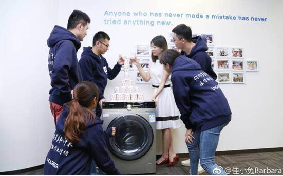 """统帅洗衣机""""双节""""捷报出炉:业绩增幅47%"""