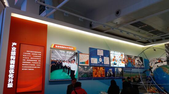 海尔空调互联工厂成国家五年成就展样板
