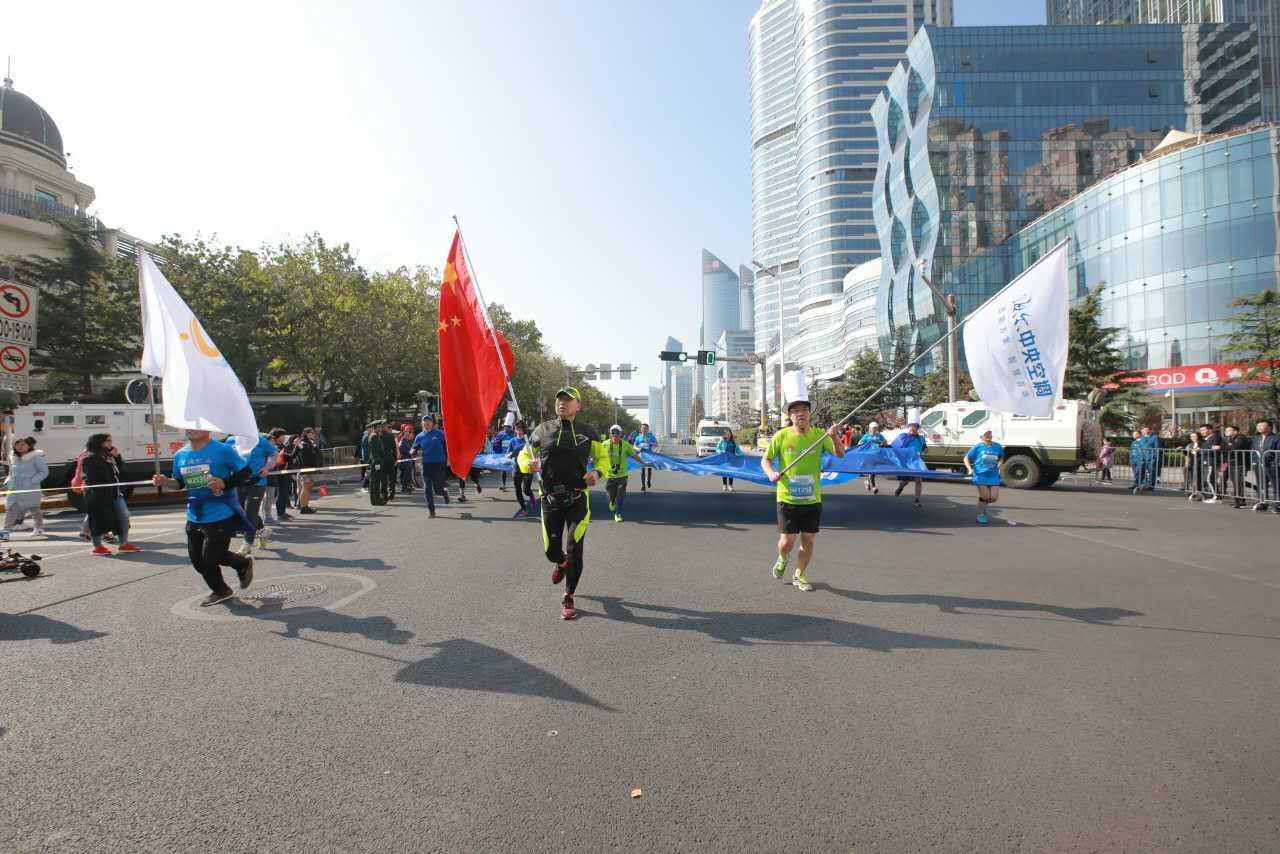 海尔中央空调300用户组团跑2017青岛马拉松