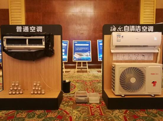 """空调行业现""""分水岭"""":自清洁or非自清洁"""