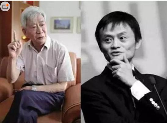 马云的父亲原来是曲艺家马来法