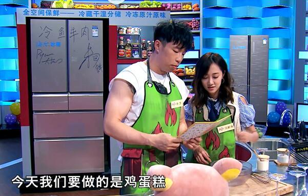 《鲜厨当道》:9位小评审2大难题检验海尔冰箱