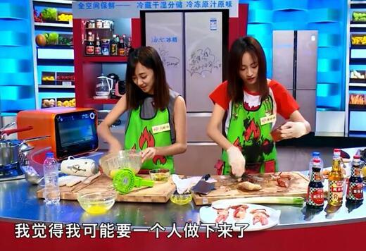 《鲜厨当道》:海尔冰箱恒温恒湿保鲜龙虾90天