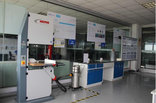 海尔联合世界最大化工集团巴斯夫建创新实验室