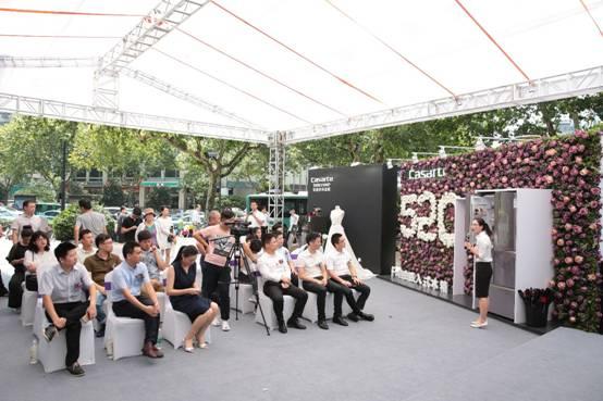 卡萨帝&苏宁高端品牌盛宴启动聚焦精准用户体验