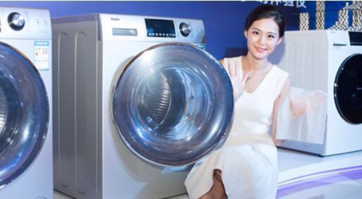 海尔发布最柔护的直驱洗衣机