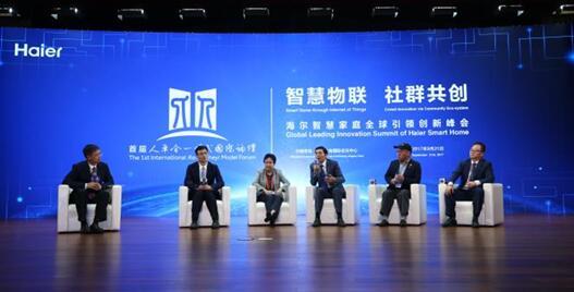 姜风:卡萨帝占据高端品牌转型首要位置