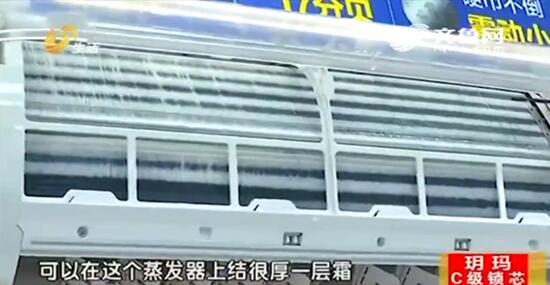 山东电视台:使用近3年的海尔自清洁空调依然干净