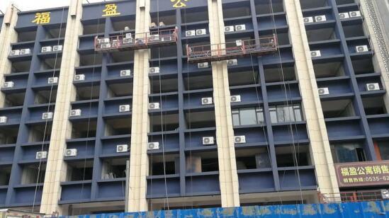 4天安装85台 海尔租用吊篮为用户装空调,海尔,空调,空调安装,电器,家电,家居,家具