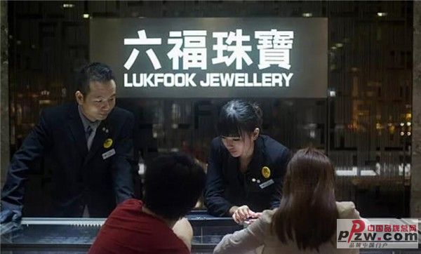 人民币贬值影响周大福和六福珠宝客单价
