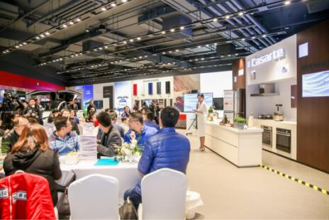 卡萨帝在北京开启15城高端巡礼