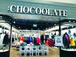 I.T旗下:CHOCOOLATE北京华联万柳店将关门