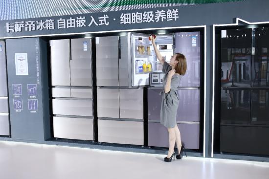 """与其买""""缩水""""的冰箱 不如买""""锁水""""的卡萨帝冰箱"""