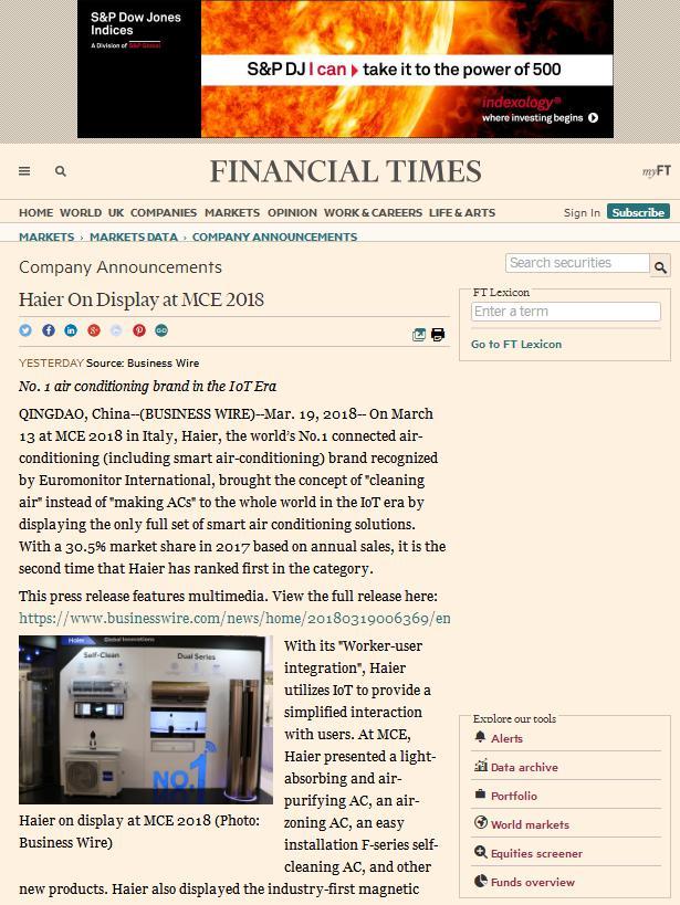 金融时报:MCE展出物联网时代第一空调品牌是海尔