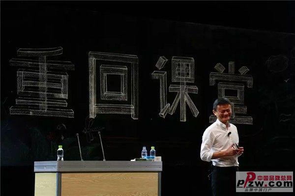 马云宣布传承计划,这次传承,准备了10年