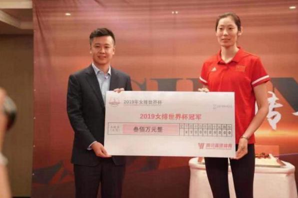 马化腾奖励中国女排300万,马云和许家印奖1000万?