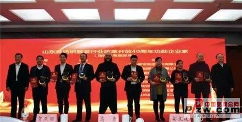 舒朗斩获多项年度大奖,吴健民谈时尚品牌的打造