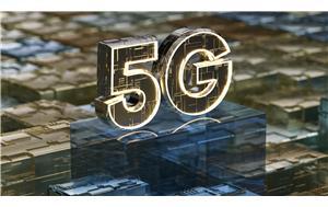 5G商用正式启动!外媒:中国向科技超级大国又迈进一步