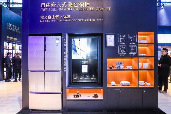 卡萨帝冰箱15K+市场份额56.4%稳居高端第一-焦点中国网