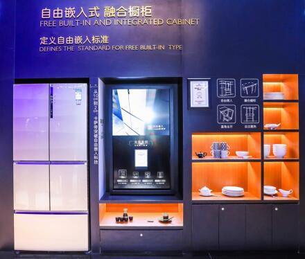 """卡萨帝冰箱首次定义自由嵌入通用标准 掀起行业""""模仿潮""""-焦点中国网"""