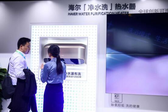 AWE上看热水器的第2次技术革命:海尔净水洗-焦点中国网