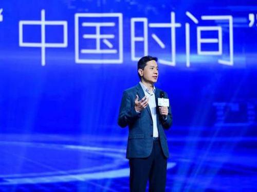 李彦宏最新演讲:智能网联汽车的三种境界