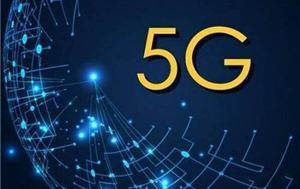 华为超高速5G连接向英国民众展示创新技术