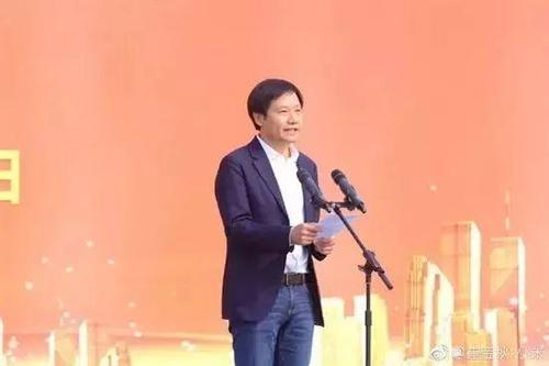 小米首次入选世界500强企业,雷军微博难掩激动