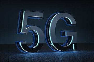 今年5G通信产业规模预计达5036亿元
