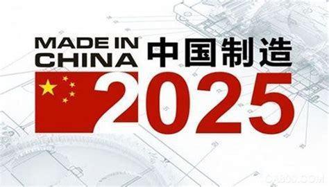 """全球""""第四次""""工业革命开始,中国已经进入第一梯队"""