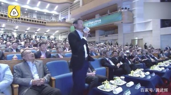 4年前,马云、贾跃亭上演了唯一一次公开对话