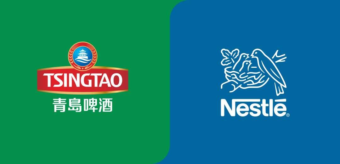 青啤雀巢达成合作推动健康饮品产业发展